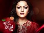 Pardes Mein Hai Mera Dil Raghav And Naina To Re Unite Soon