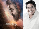 Randamoozham It Is Too Early To Reveal Anything About The Movie Director Shrikumar Menon