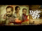 Take Off Trailer Review Fahadh Faasil Kunchacko Boban Parvathy