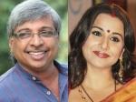 Vidya Balan Is Unprofessional Kamal Lashes Out