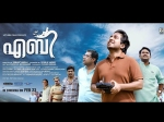 Vineeth Sreenivasan S Aby 5 Reasons To Watch The Movie