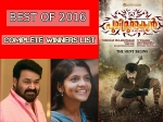 Best Of 2016 Results Mohanlal And Pulimurugan Are The Big Winners