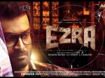 Attack On A Popular Malayalam Actress Ezra S Record Breaking Run Other Mollywood News Of The Week