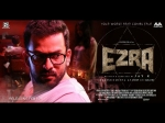 Ezra Box Office First Day Collections The Prithviraj Starrer Makes A Bumper Opening