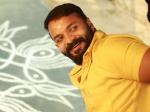 Fukri Box Office 21 Days Kerala Collections