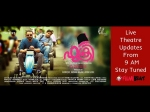 Fukri Movie Live Review Fdfs From Theatre Jayasurya Siddique Lal