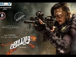 Hebbuli S Second Song Teaser To Be Out Today Feb