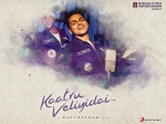 Kaatru Veliyidai Azhagiye Song Teaser Nears 10 Lakhs Views