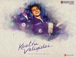Kaatru Veliyidai Azhagiye Song Teaser Nears 10 Lakhs Views