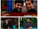 Kapil Sharma Koffee With Karan Promo Out Its Funny Kwk Makers Shut All Rumours