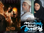 Academy Awards Special Malayalam Movies And Their Connection With Oscars