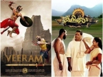 Much Like Veeram Malayalam Movies Which Were Based On William Shakespeare S Plays