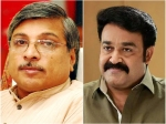 Mohanlal Kamal Combo A Journey Through The Memorable Works Of The Actor Director Pair