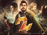 What If Suriya S 24 Is Remade In Malayalam Prithviraj Keerthy Suresh Nithya Menen