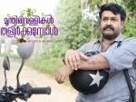 Munthirivallikal Thalirkkumbol Is Racing Ahead At The Uk Box Office
