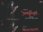Jyothika Bala Movie Titled As Naachiyaar