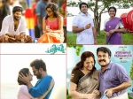 Valentine S Day Special The Best On Screen Couples In Malayalam Films Of Recent Times