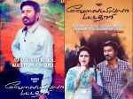What If Dhanush S Velai Illa Pattathari Vip Is Remade In Malayalam Nivin Pauly Amala Paul