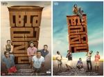 Alamara Movie Review Rating Sunny Wayne Midhun Manuel Thomas