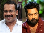 Biju Menon Shafi Movie Gets An Interesting Title