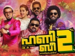 Honey Bee 2 Box Office First Day Collection