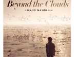 Ishaan Khattar Debut Film Beyond The Clouds Directed By Majid Majidi