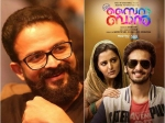 Jayasurya Is All Praises For Manju Warrier Starrer C O Saira Banu