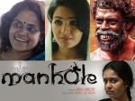 Kerala State Film Awards 2016 Complete Winners List