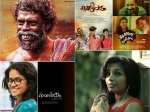 Kerala State Film Awards 2016 How The Results Have Come As A Breath Of Fresh Air