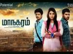 Maanagaram Movie Review Sundeep Kishan Sri Regina Cassandra Lokesh Kanagaraj