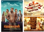 Malayalam Movies To Watch Out For In March