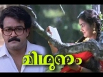 Past To Present Who Can Replace Mohanlal Urvashi And Others If Mithunam Is Remade Now