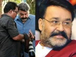 Mohanlal S Look In B Unnikrishnan Movie Is Out