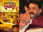 Mohanlal Is All Praises For Angamaly Diaries