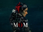 Mom Motion Poster First Glimpse Of This Sridevi Starrer Will Leave You Curious