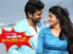 Oru Vadakkan Selfie Telugu Remake Nikhila Vimal To Reprise Manjima Mohan S Role