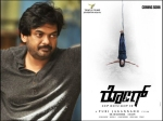 Puri Jagannadh S Rogue Gears Up For A Grand Release