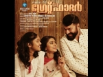 Mammootty The Great Father First Video Song Goes Viral