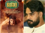 Tovino Thomas S Godha To Release In May