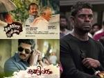 Vinayakan And 10 Malayam Films Shortlisted For 64th National Film Awards