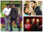 Latest Trp Ratings Tkss Back On Top 10 Slot Saathiya Drops Down Dbo Vanishes From Trp Charts