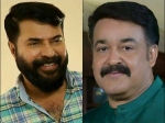 Mammootty And Mohanlal Fans Join Hands Keeping Aside Their Fan Fights