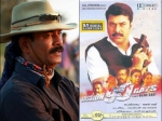 Why We Say That The Mammootty Starrer Mission 90 Days Is The Best Work Of Major Ravi So Far