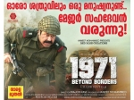 Mohanlal S 1971 Beyond Borders 5 Reasons To Watch