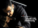 What If Kamal Haasan S Vettaiyaadu Vilaiyaadu Is Remade In Malayalam With Mohanlal Nayantara