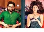 Parineeti Chopras Meri Pyaari Bindu To Have 5 Teasers Over 5 Days