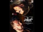 First Look Poster Shivarajkumar Sudeep S The Villain Revealed