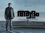 Prithviraj Adam Joan First Look Poster Is Out