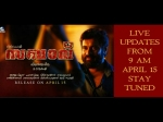 Sakhavu Movie Live Review From Theatre Nivin Pauly Sidhartha Siva
