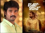 Sivakarthikeyan Is The New Addition To The List Of Take Off Admirers